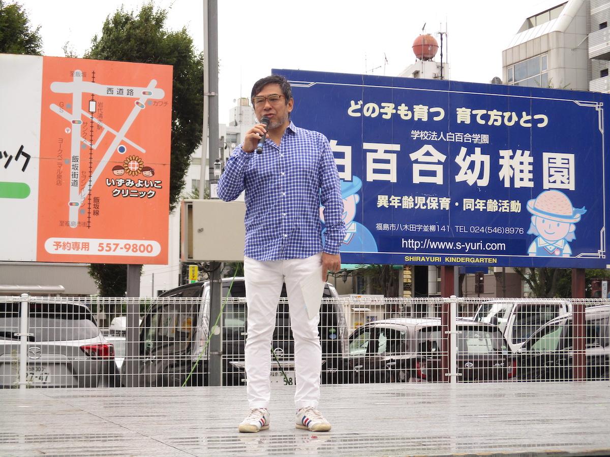 第11回福島バスまつり 平成30年9月8日(土)