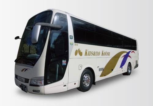 株式会社 くさの|公益社団法人 福島県バス協会