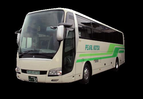 有限会社 パール交通観光|公益社団法人 福島県バス協会