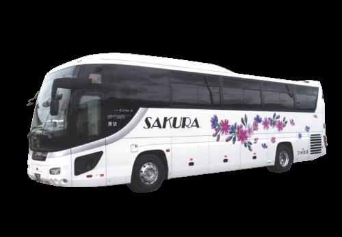 株式会社 桜交通|公益社団法人 福島県バス協会