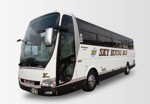 有限会社 スカイオート|公益社団法人 福島県バス協会