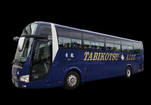 旅交通会津 株式会社|公益社団法人 福島県バス協会